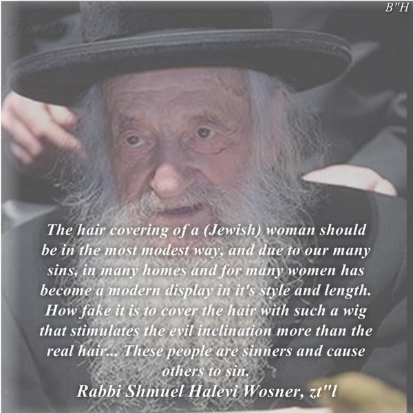 rabbi-shmuel-halevi-woser-on-the-wig-1watermark